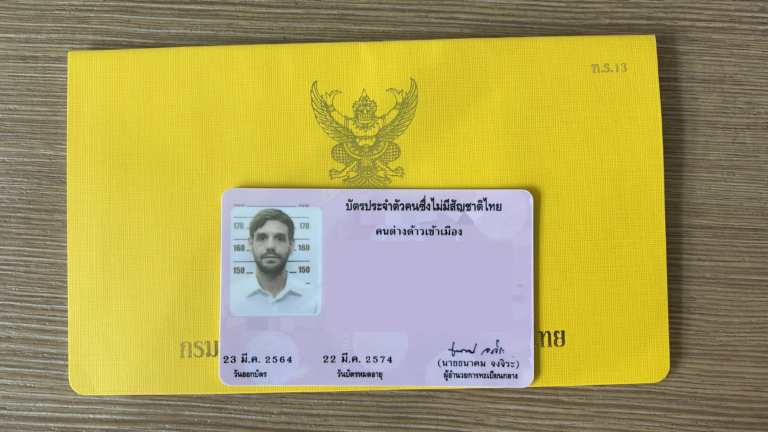 How to get a Yellow House Book (Tabien Baan) + Pink ID Card in Thailand (2021)
